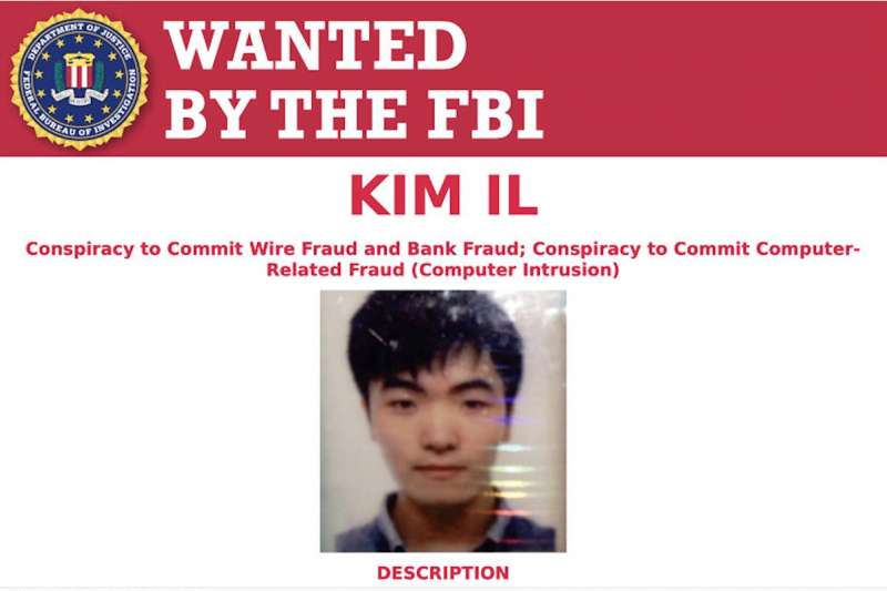 遭美國聯邦調查局通緝的北韓駭客。(美聯社)