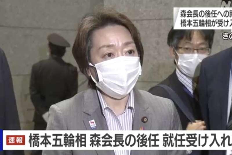 現任東京奧帕運擔當國務大臣橋本聖子將出任東京奧組委主席。(翻攝影片)