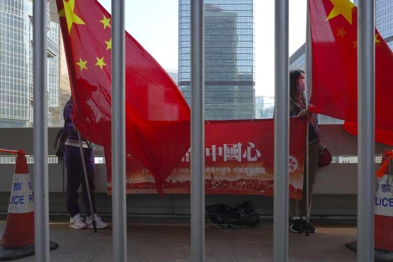 中國、五星旗、香港親中人士。(AP)