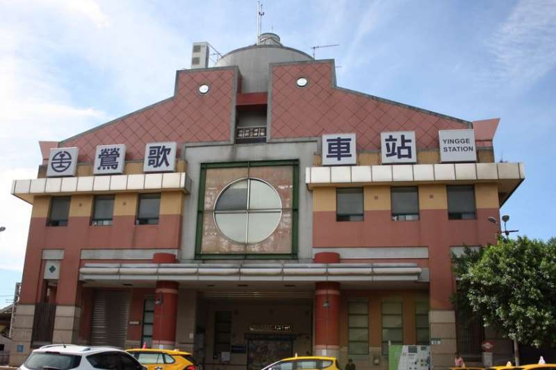 鶯歌火車站在三鶯文創專案扮演重要角色。(圖/新北市工務局提供)
