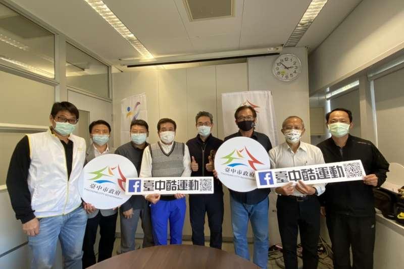 「運動i台灣計畫」今年度將新增「外籍移工運動樂活專案」,持續推動台中全民運動。(圖/台中市政府提供)