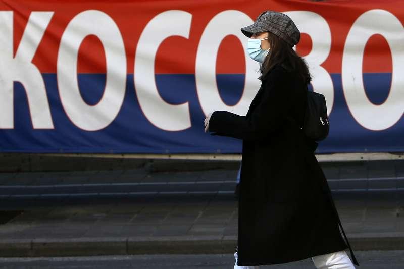 西巴爾幹半島國家至今還急缺疫苗,已經紛紛轉向中國與俄羅斯。科索沃拒絕接受塞爾維亞捐贈的俄國疫苗。(AP)