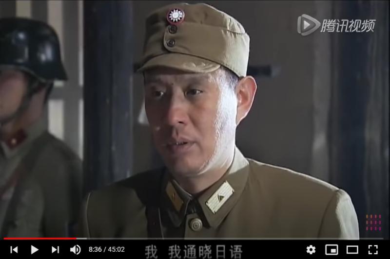 大陸的抗日神劇固然令人啼笑皆非,但是有一點十分掌握到史實的脈絡,就是大量「偽軍」戰後加入國軍,而且還有不少隨政府遷台,並仰賴他們對日語的掌握成為國軍與台灣人溝通的橋樑,此為大陸影片《我的兄弟叫順溜》劇照。(許劍虹提供)