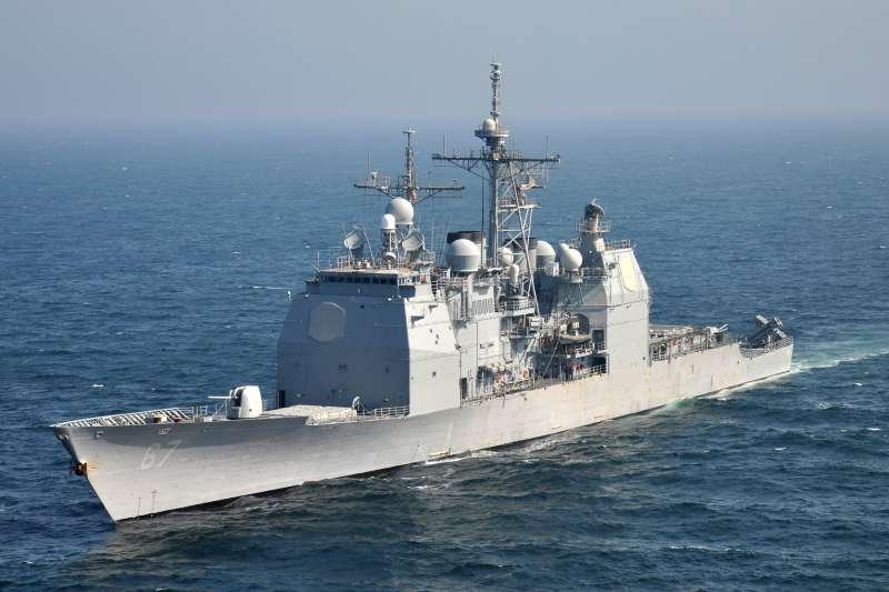 20210222-「夏洛號」(GG-67)提康德羅加級巡洋艦。(取自美國海軍)