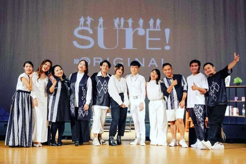 sure人聲樂團將於屏東縣民公園日落劇場進行表演。(圖/屏東縣政府文化處提供)