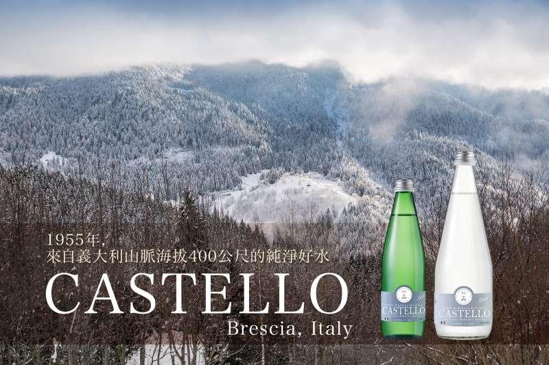 卡司得洛礦泉水,是義大利米其林餐廳連續10年選用水。