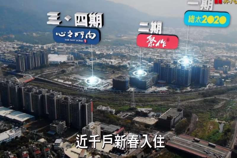 總太地產已於廍子重劃區累積數千戶造鎮大案。(圖/富比士地產王提供)