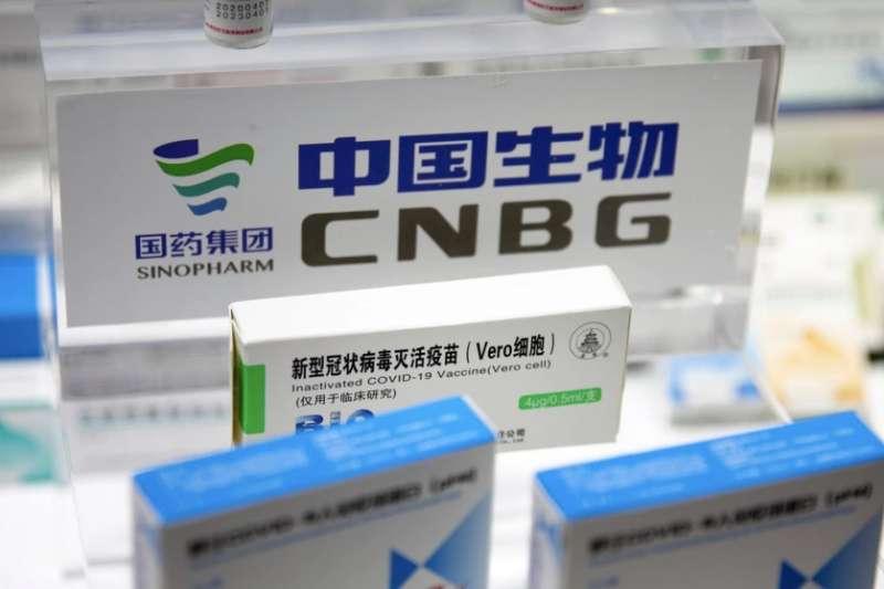 中國國藥集團在中國國際服務貿易交易會上展示其研發的新冠疫苗。(美聯社)