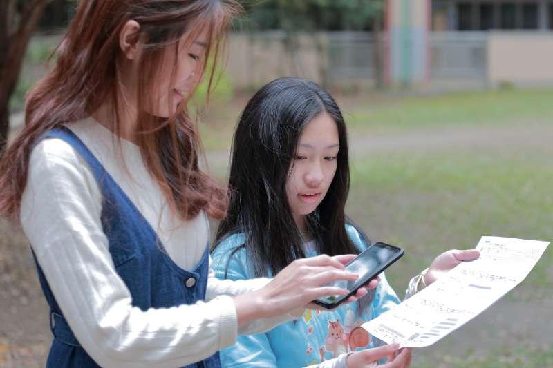 新北校園通app推出學雜費繳費,包含line pay行動支付等四種功能。(圖/新北市教育局提供)
