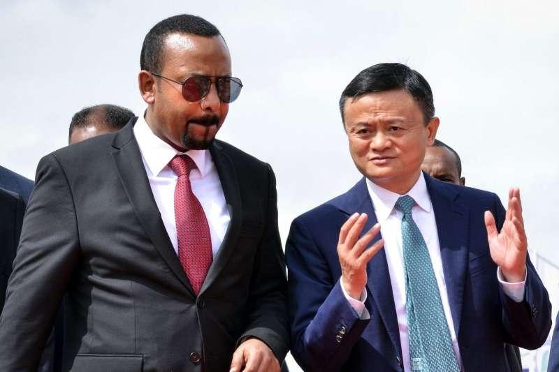 2019年,馬雲和衣索比亞總理阿比會面。(圖片來源:AP)