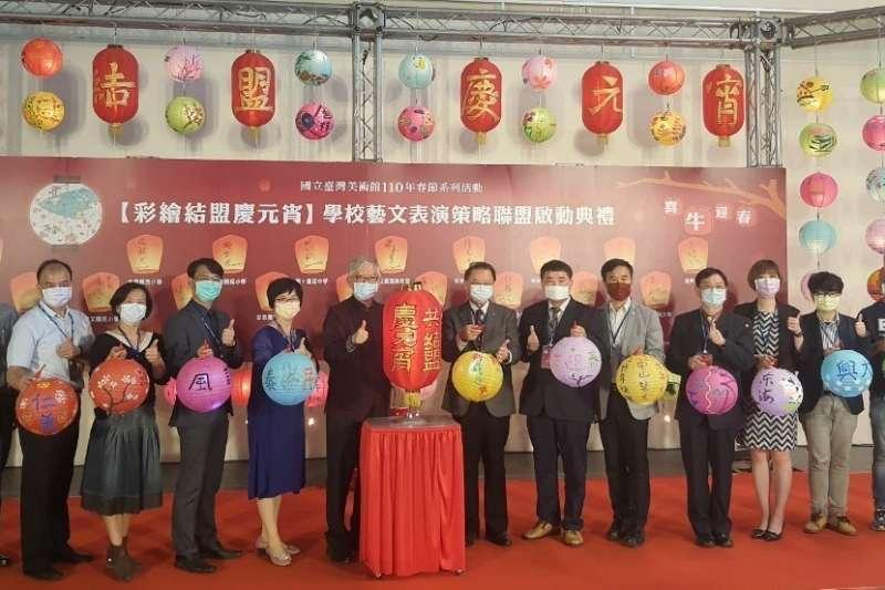 國立台灣美術館今年與台中市9校組成「學校藝文表演策略聯盟」,邀請學校共同推動在地藝文發展與扎根。(圖/台中市政府提供)