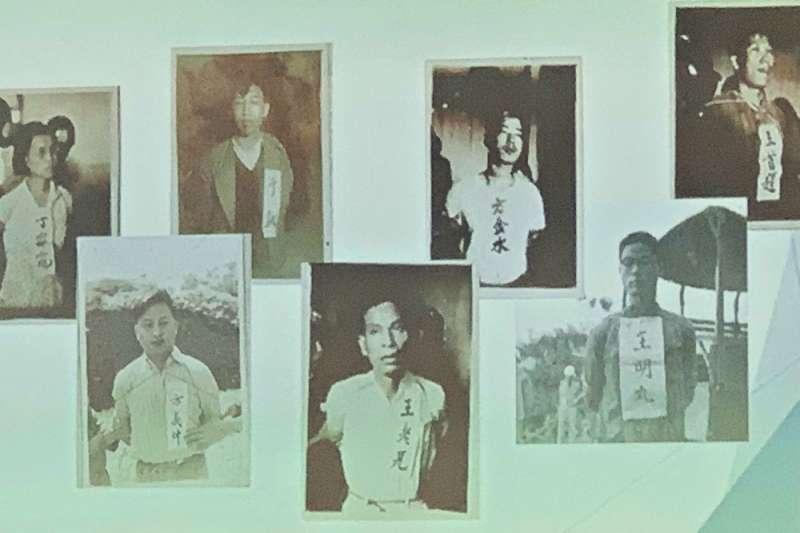 (翻攝自「台灣轉型正義資料庫」研究成果發表會簡報)