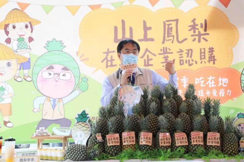 台南市長黃偉哲在臉書發文表示,如果中國不買台灣鳳梨,就要把鳳梨賣向全世界。(取自黃偉哲臉書)