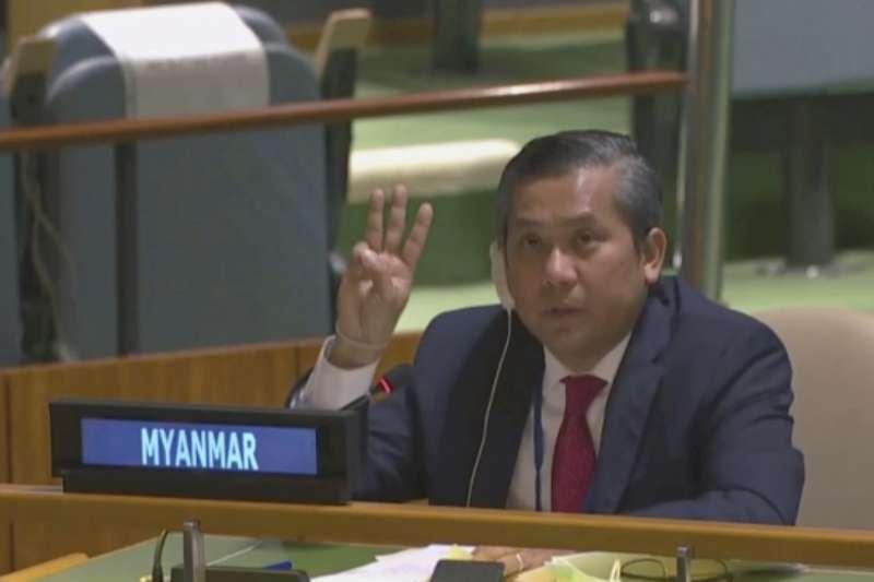 緬甸駐聯合國大使覺莫敦26日代表翁山蘇姬的民選政府向聯合國呼籲「動用任何必要手段」阻止軍事政變(美聯社)