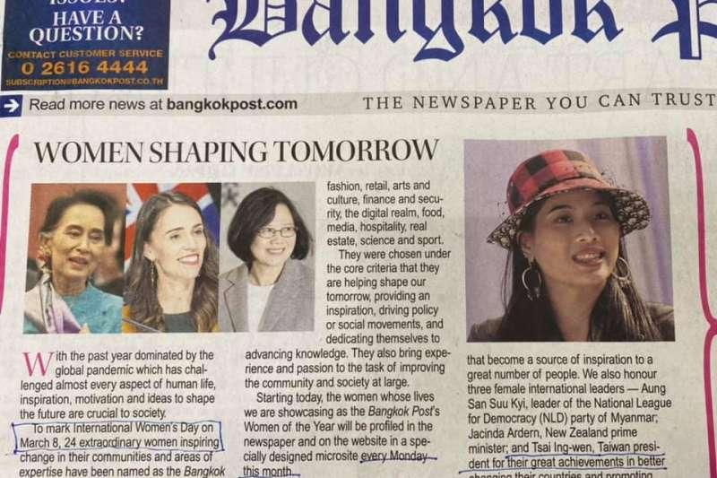 總統蔡英文獲選泰國「曼谷郵報」年度傑出女性。(圖/擷取自駐泰國代表李應元FB)