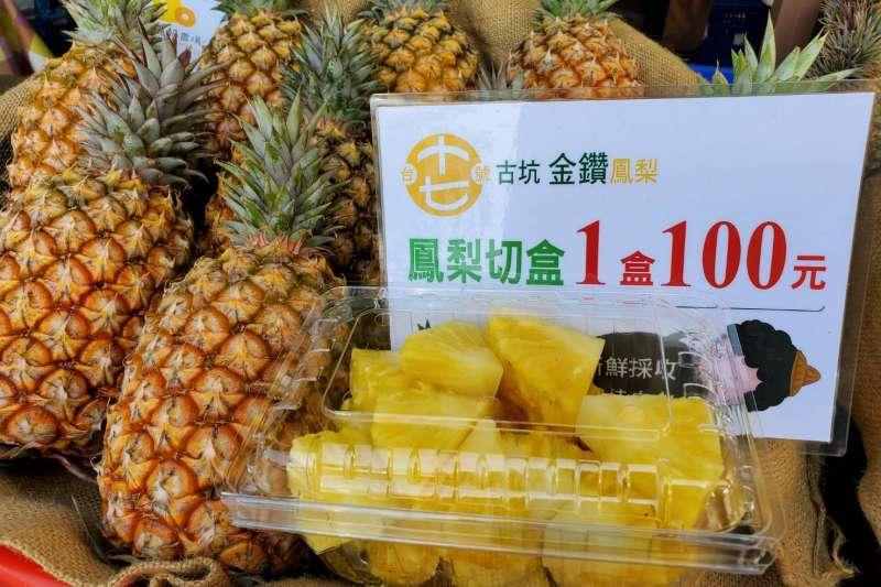 交通部高公局宣布將在轄內各國道服務區的農產品市集舉行「力挺鳳梨」行動。(高公局提供)