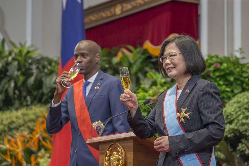 2018年5月29日,蔡英文總統以國宴款待海地共和國總統摩依士(總統府)