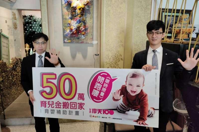 皇普建設南下高雄首次推出「皇普摩天100」,特別與婦幼業者異業合作,購屋最高50萬育兒金帶回家。(圖/上揚國際提供)