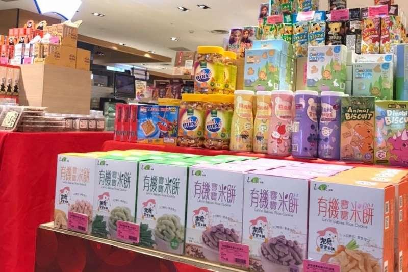 樂扉寶寶米餅被查出以工業用氮氣填充,黑心廠商宣布下架。(圖/截自樂扉食品粉專)