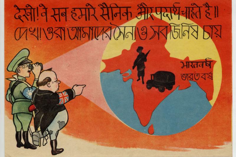對二戰時的印度民族主義者而言,蔣中正不是什麼解放者,是英國殖民印度的幫兇。(作者許劍虹提供)