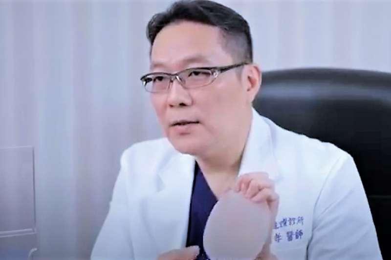 隆胸小心失敗,醫師:提醒爭豐相對不能不懂的關鍵 。(圖/黃鋒林 )