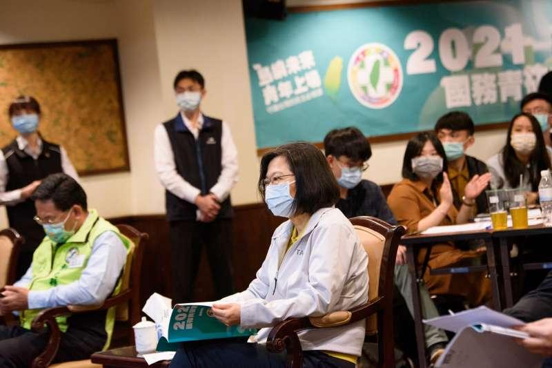 20210306-總統蔡英文6日出席民進黨青年部舉行的「2021國務青研習班」。(民進黨提供)