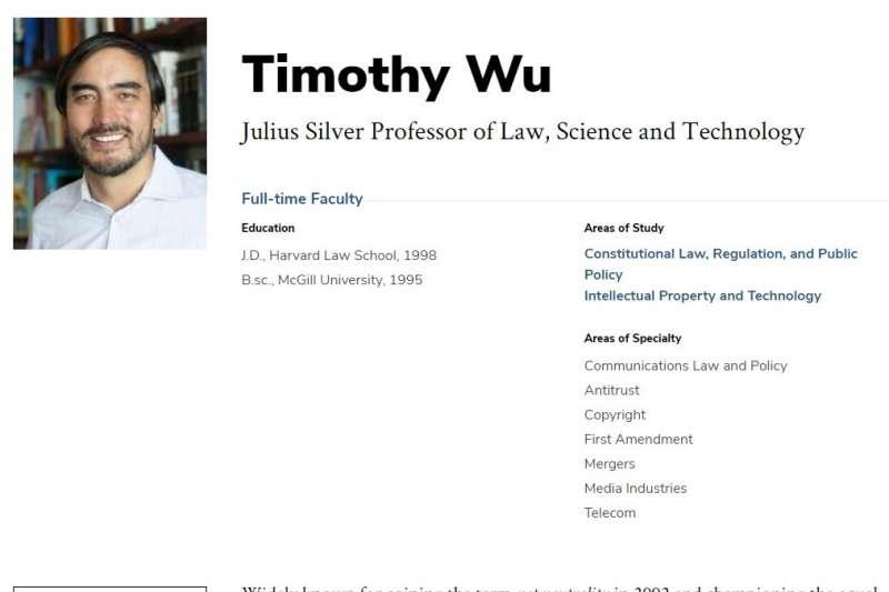 吳修銘是哥倫比亞大學法學教授,學術專業包括反托拉斯法、版權與電信法。(圖取自哥倫比亞法學院網頁www.law.columbia.edu)