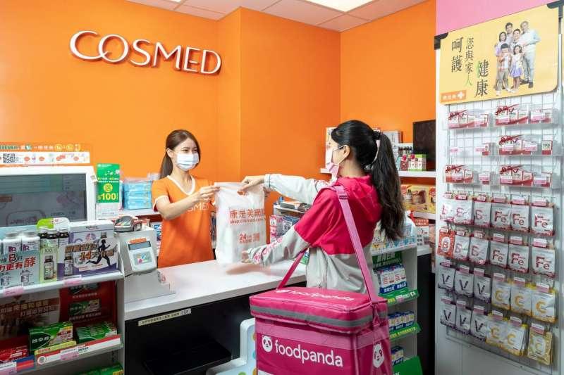 foodpanda 在生鮮雜貨外送領域持續拓展藥妝外送版圖,預計今年底將有逾半數康是美成為 foodpanda 合作門市。(圖/foodpanda提供)