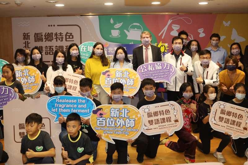 新北市副市長劉和然宣布今年將再增聘10名外師,外師人數將達110名,為全國之冠。 (圖/新北市教育局提供)