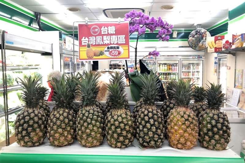 台糖蜜鄰店已設置國產鳳梨專區,歡迎民眾前往選購。(圖/台糖公司提供)