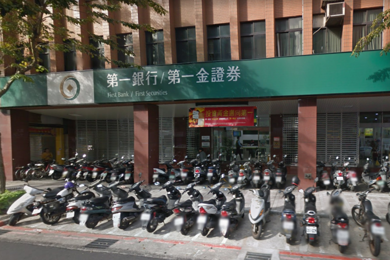 知情人士表示,第一金證券董事長葉光章及總經理陳香如日前已口頭向財政部提出請辭獲准。(取自Google maps)