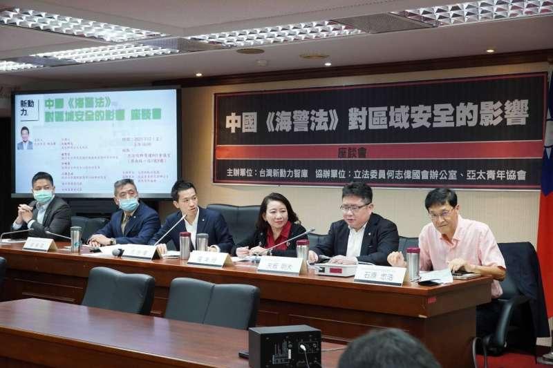 中國《海警法》座談會:立委何志偉、羅美玲及與會專家學者(亞太青年協會提供)