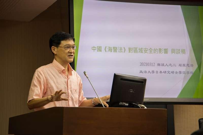 中國《海警法》座談會:政治大學助理教授石原忠浩(亞太青年協會提供)