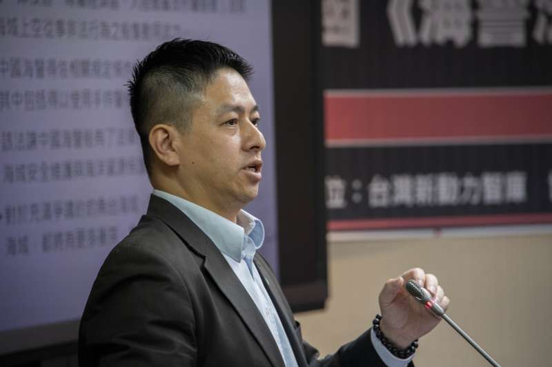中國《海警法》座談會:台灣安全研究中心特約研究員許峻賓(亞太青年協會提供)