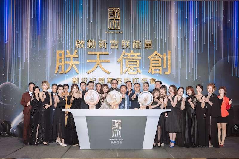 上海總代理搶先簽約 首創財商學院輔導創業。(圖/亞洲沛妍生醫集團提供)