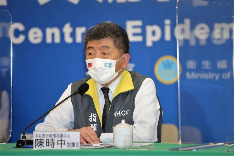 中央流行疫情指揮中心指揮官陳時中宣布國內新增7例本土確診個案。(資料照,中央流行疫情指揮中心提供)