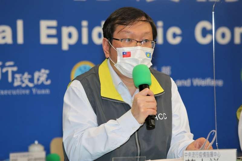 中央流行疫情指揮中心今(20)日召開臨時記者會,發言人莊人祥宣布國內新增2例新冠肺炎。(資料照片,指揮中心提供)