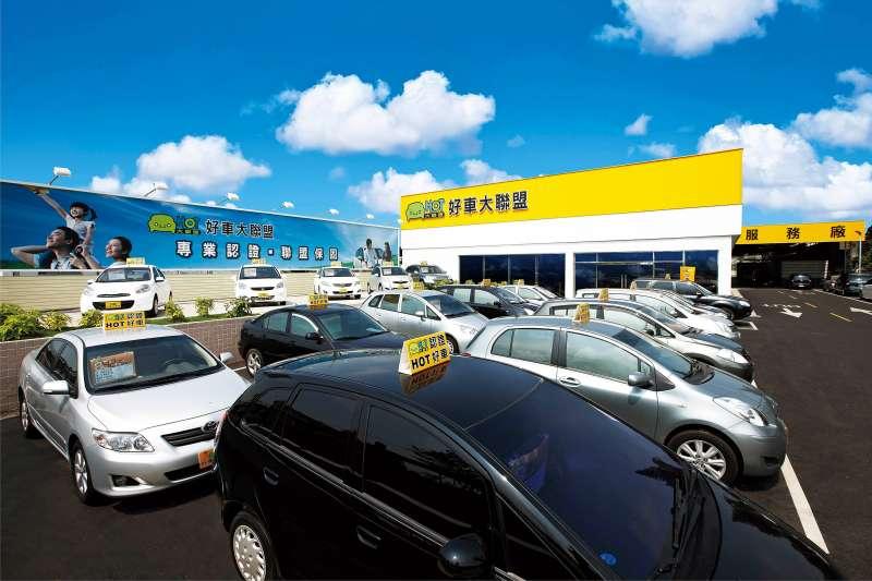 HOT大聯盟加盟車商總數達到了323家,以市占率30%成為國內中古車加盟市場的龍頭!(圖/HOT大聯盟提供)