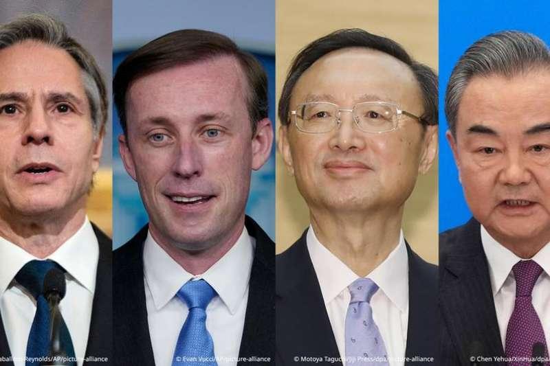 美中最高外交官員:布林肯、蘇利文、楊潔篪、王毅。