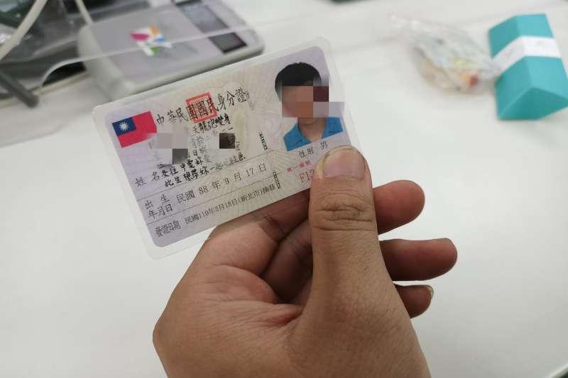 新北市1位陳先生一口氣把名字改到戶政系統上限的50字,刷新紀錄。(新北市民政局提供)