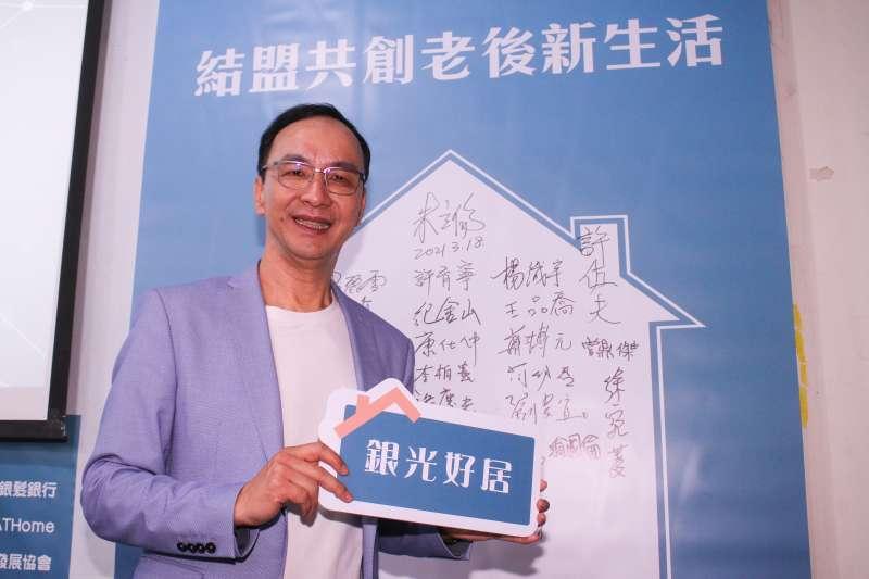 20210318-前新北市長朱立倫出席「銀光好居」公益合作記者會。(蔡親傑攝)