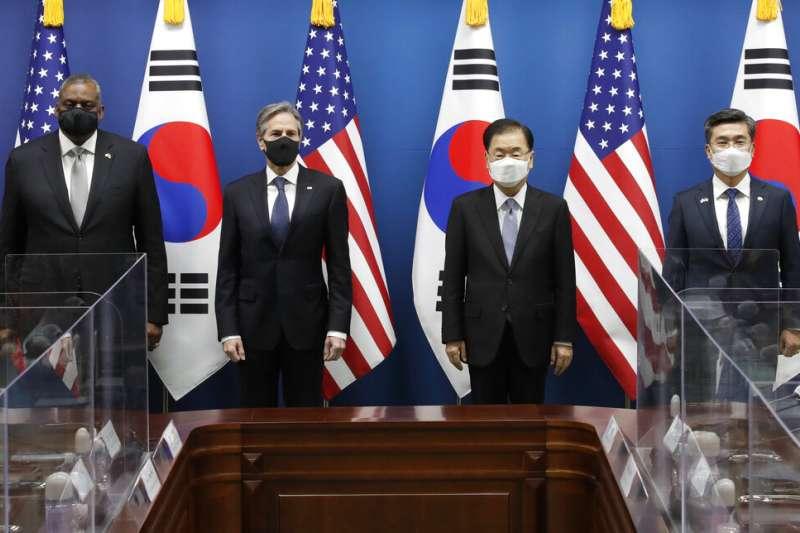 美韓外長與防長18日舉行「2+2會談」,由左至右奧斯丁、布林肯、鄭義溶、徐旭。(美聯社)