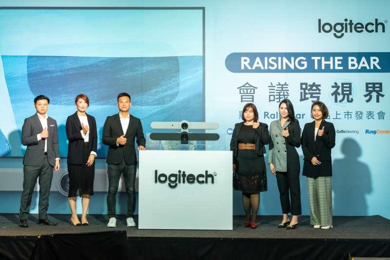 羅技推出Rally Bar系列產品為視訊會議設備樹立新標竿,攜手企業邁進新視代。(圖/羅技提供)