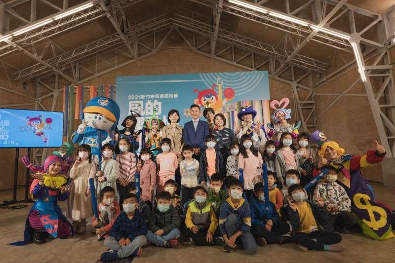 新竹市政府從4月2至5日推出2021新竹市兒童藝術節「風的運動場」。(圖/新竹市政府提供)