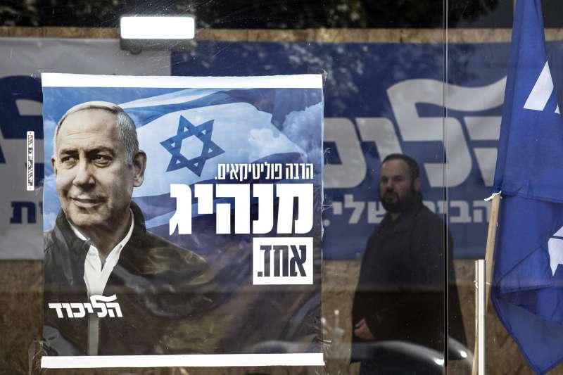 以色列總理納坦雅胡競選海報(AP)