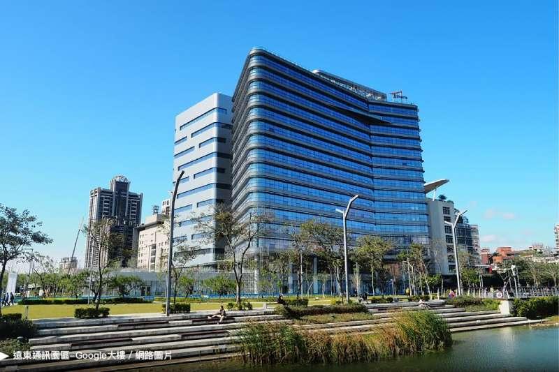 遠東通訊園區-Google大樓(圖/富比士地產王提供)