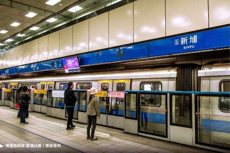 捷運板南線 新埔站(圖/富比士地產王提供)