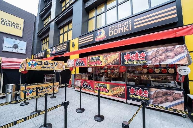唐吉軻德販售多種來自日本的生活雜貨、美食,但有些商品真的可以不用在這裡購入!(圖/取自唐吉軻德台灣臉書粉專)