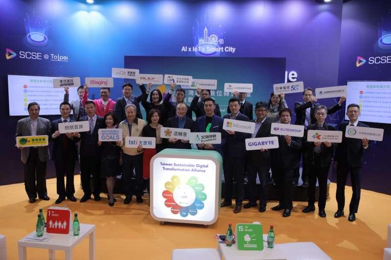 「台灣綠色數位轉型聯盟」於23日啟動並舉辦發佈會。(圖/主辦單位提供)