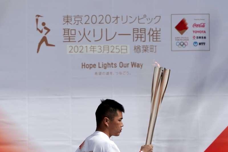 2021年3月25日,日本東京奧運聖火傳遞開跑。(AP)
